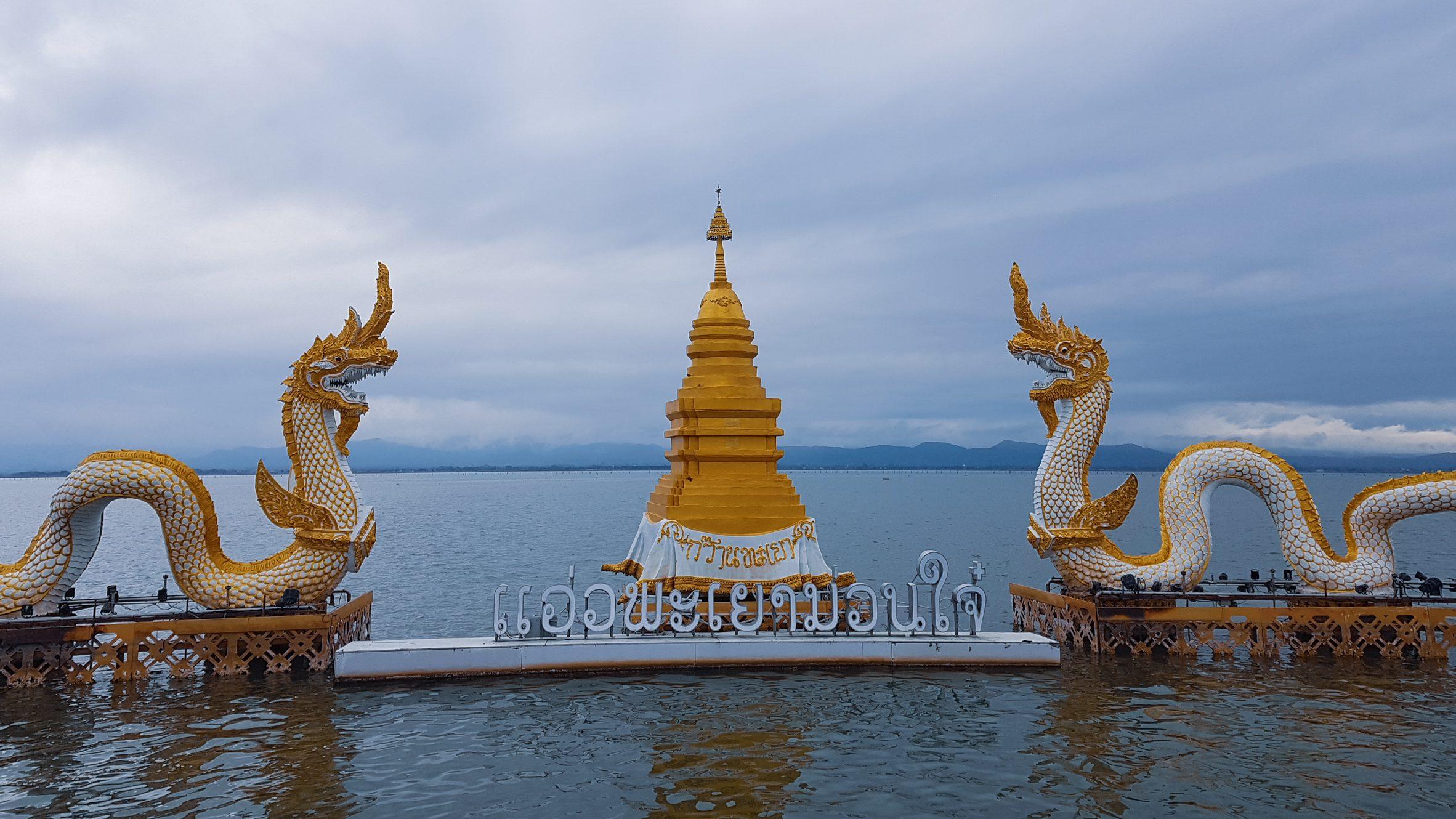 6. 3 Day Scenic Thailand 1