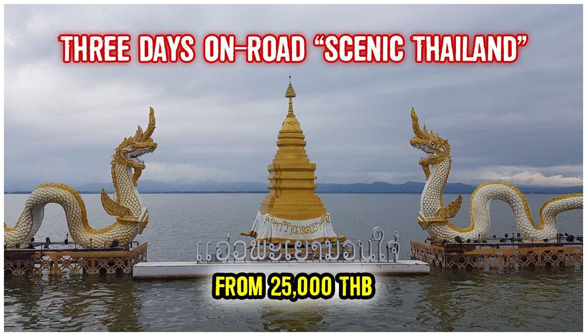 Tour Template Thai Bike Tours 0000s 0000 3 Days