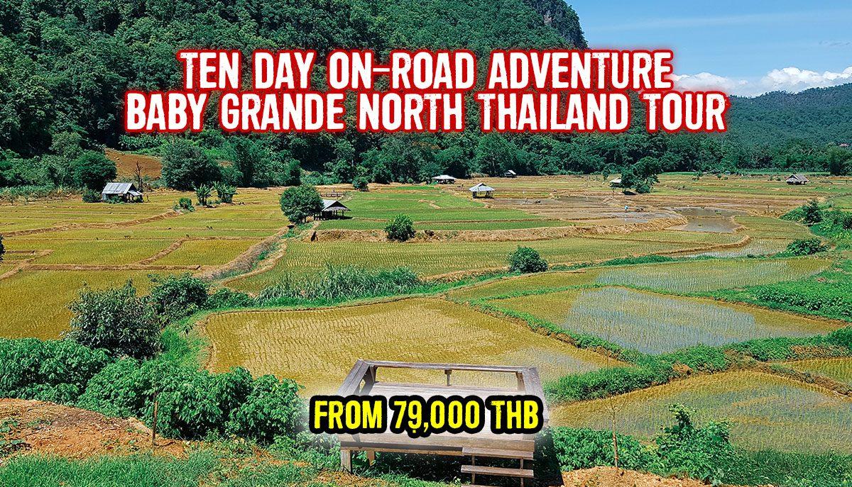Tour Template Thai Bike Tours 0000s 0004 10 Days