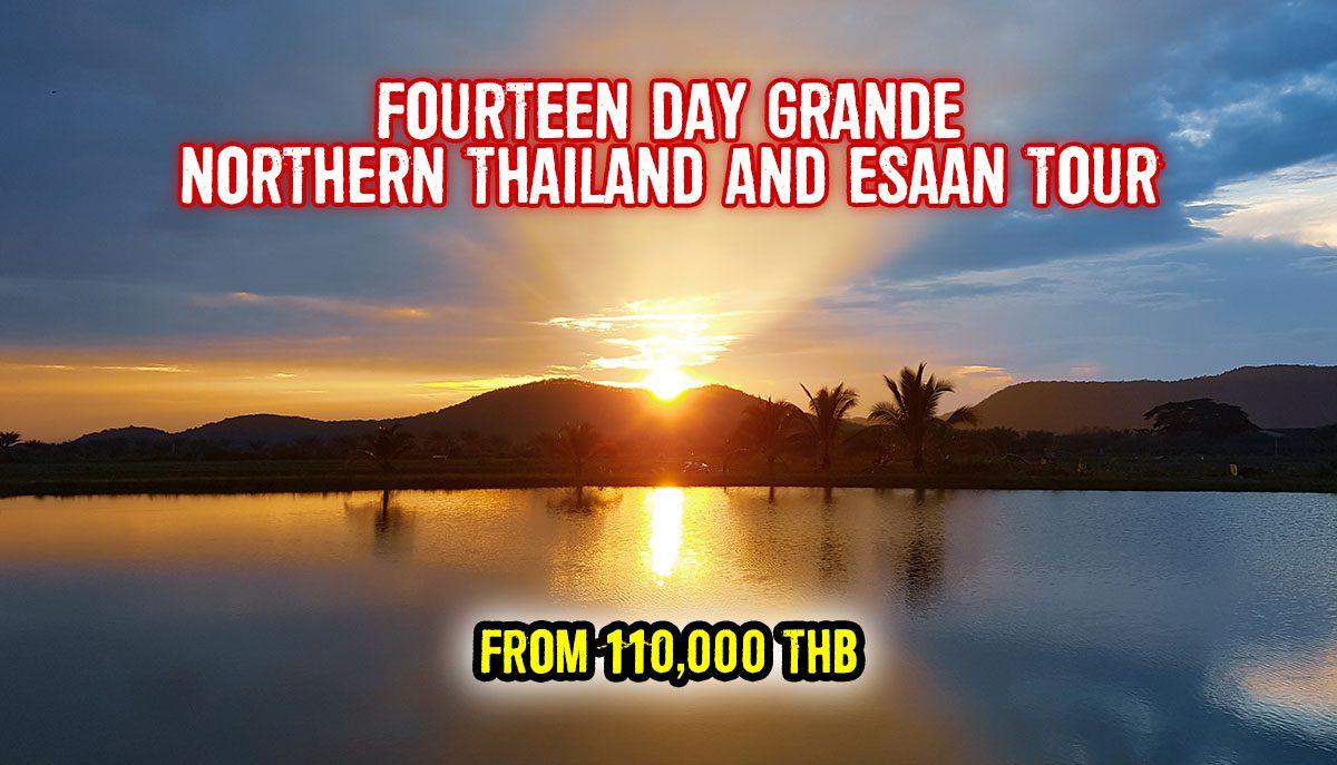 Tour Template Thai Bike Tours 0000s 0005 14 Days