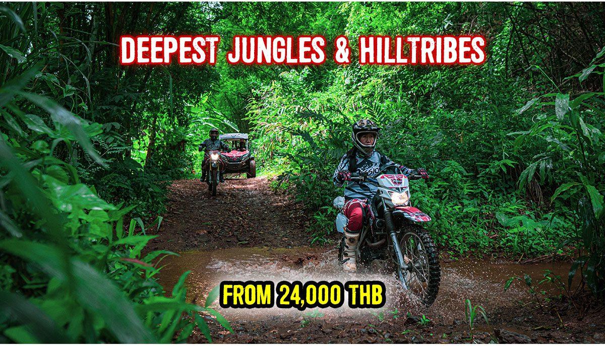 Tour Template Thai Bike Tours 0001s 0000 Deepest Jungles Hilltribes