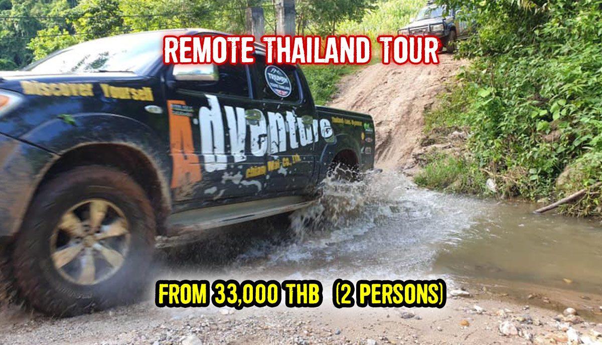 Tour Template Thai Bike Tours 0002s 0001 Remote Thailand tour copy