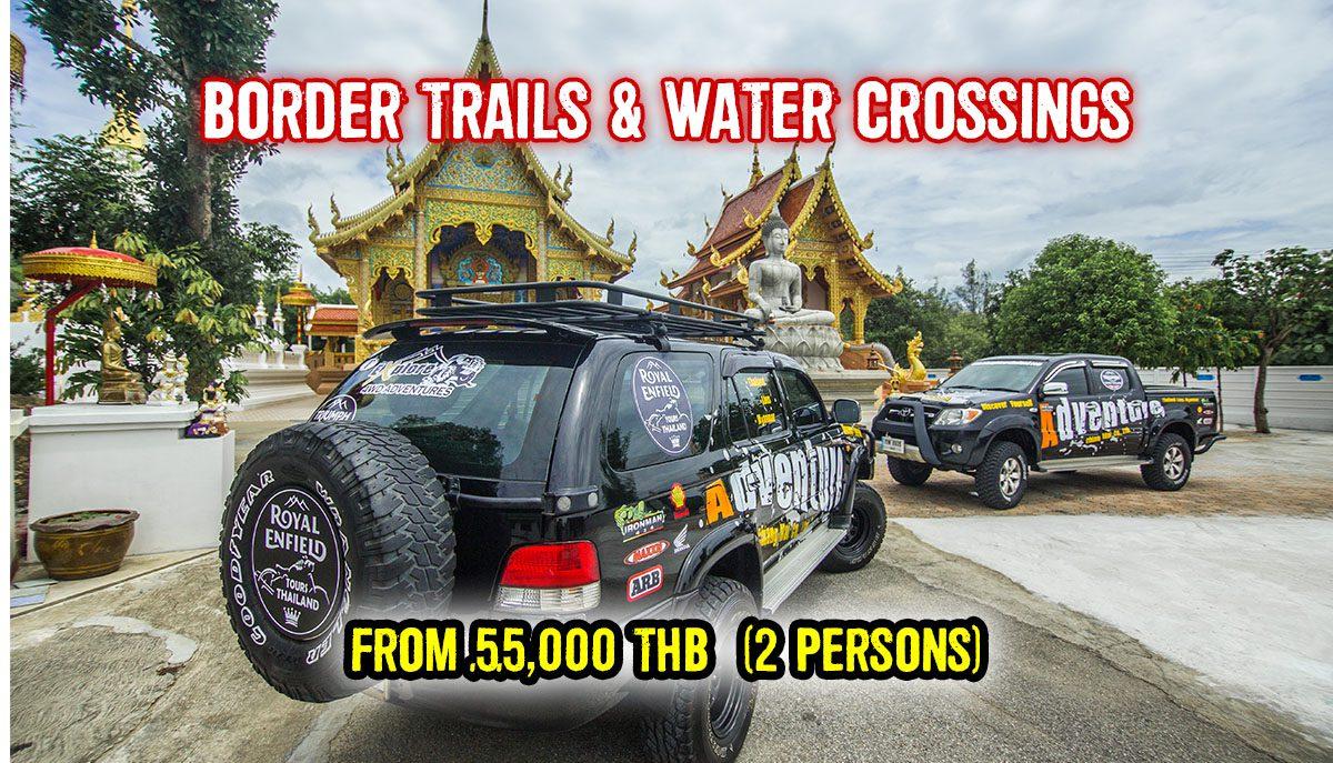 Tour Template Thai Bike Tours 0002s 0002 Border trails water crossings copy 1